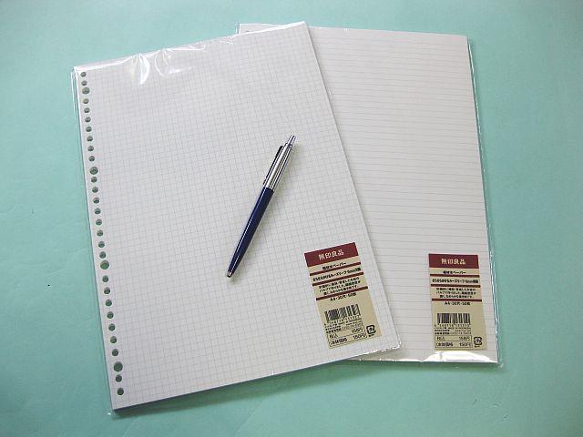 無印良品といえば,質の良い再生紙がその特徴です。ところが,再生紙の偽造問題が発生した時期に,ルーズリーフは一時的に再生紙ではない時期がありました。