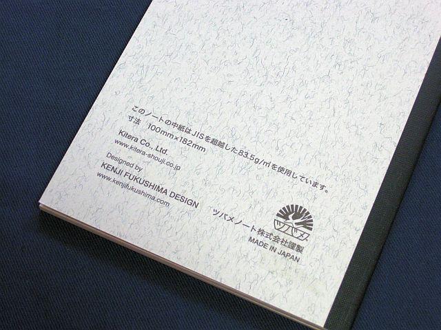 14101203